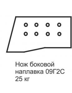 Нож боковой Т-100