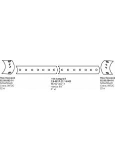 Комплект ножей ДЗ-122 2х2 (средний отвал, наплавка)