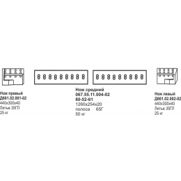 Комплект ножей Т-170, Б-10 2х2 (отвал прямой, полоса)