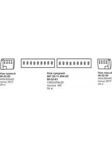 Комплект ножей Б-10, Б-170 2х2 (отвал полусферич., полоса)